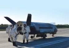 عودة طائرة أمريكية بعد عامين من الاختفاء!