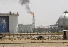 30 مليار دولار الإستثمارات المتوقعة لأرامكو السعودية مع شركة امريكية