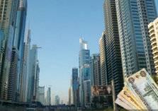 دبي تطلق أكبر صندوق استثماري عقاري في المنطقة