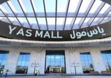 «ياس مول» يقدم حسومات حتى 90% لمدة 24 ساعة