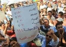 مصر: ارتفاع معدل التضخم إلى 31%