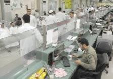 شركات سعودية تتحمل تكاليف رسوم مرافقي موظفيها