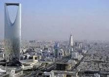 تضخم سلبي في السعودية