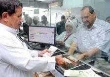 ارتفاع تحويلات الوافدين بالسعودية 9.6%