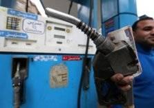 تعرف على أسعار البنزين الجديدة بعد زيادتها في السعودية