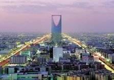 السعودية: طرح 1000 فرصة استثمارية أمام القطاع الخاص في 2018
