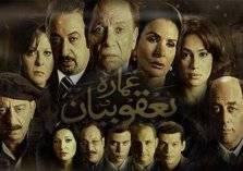 أقوى 5 أفلام في السّينما العربيّة