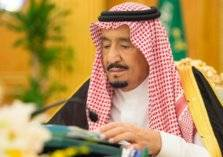 """الوزراء السعودي يوافق على نظام """"التجارة بالمنتجات البترولية"""""""