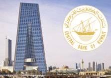 الكويت تخطر البنوك المحلية بتقديم تفاصيل حسابات السعوديين الموقوفين