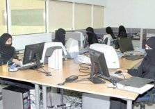 لأول مره... العدل السعودية توفر 4 مجالات لتوظيف السعوديات