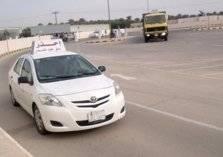إدارة المرور السعودية تغلق مدرسة تعليم قيادة بالمنطقة الشرقية. . والسبب!