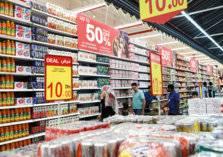 تثبيت أسعار 1800 سلعة في أبوظبي خلال 2018