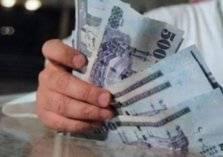 السعودية: لا ضرائب على رواتب موظفين