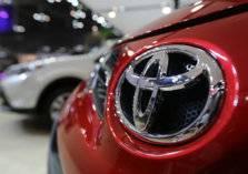 التجارة السعودية تعلن عن استدعاء عدد هائل من سيارات تويوتا بالمملكة