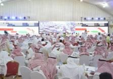 السعودية: إطلاق أكبر مزاد علني في 6 مايو
