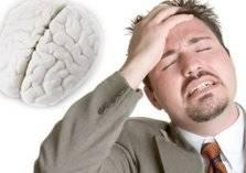 """عادات """"قاتلة"""" تدمر خلايا الدماغ... ما هي؟"""