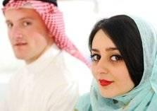 شرط جديد لزواج السعوديات من أجانب.. ما هو؟