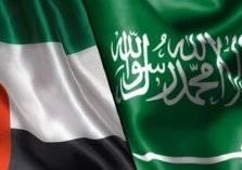 قريباً.. عملة رقمية بين المصارف السعودية والإماراتية