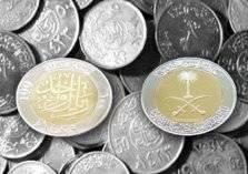 السعودية: إحلال الريال المعدني محل الورقي إعتباراً من غداً الخميس