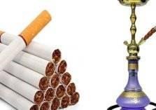 مطالب بمنع بیع التبغ والشیشة داخل حدود الحرم