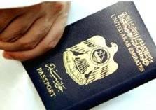 قريباً.. إعفاء الإماراتيين من تأشيرة الدخول لروسيا