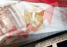 مصر تعلن عن أكبر موازنة في تاريخ البلاد