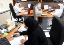الإمارات تفرض غرامات مالية على البنوك التي لم تلتزم بالتوطين
