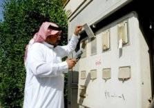 السعودية: لا أخطاء بفواتير الكهرباء