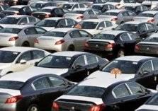 لوحة سيارة مصرية يتجاوز سعرها 15 مليون جنيه.. والسبب؟