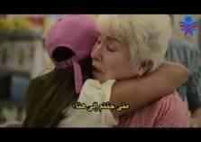 أمريكية تبكي بسبب ما فعله شبان وفتيات سعوديين في حرائق كاليفورنيا (فيديو)