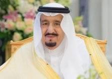 توجيه ملكي بتغيير إجازة عيد الأضحى في السعودية