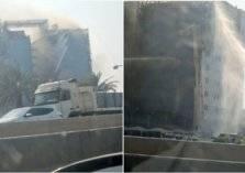 حريق هائل يندلع بمبنى النيابة العامة بمدينة الدمام (فيديو)