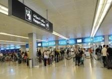 54 جنسية يمكنها الحصول على التأشيرة الإماراتية عند الوصول