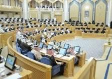 توصية سعودية بمنح أجور موظفي القطاع الخاص بالساعة