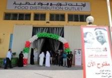 افتتاح أول سوق «أوت ليت» للمواد الغذائية بدبي