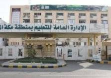 بالصور.. انفجار وحريق بمدرسة للبنات في مكة المكرمة