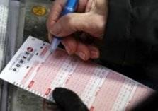 أمريكا تبحث عن صاحب بطاقة يانصيب فاز بـ مليار ونصف مليون دولار