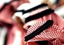 فصل تعسفي جماعي يطال 250 سعودياً... والسبب؟