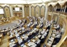 الشورى السعودي يكشف عن تسرب موظفي بنك حكومي