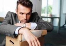 كيف تتصرف إذا فقدت وظيفتك؟