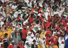 """كأس آسيا """"الإمارات 2019"""" تحقق رقمًا قياسيًا"""