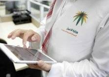 السعودية: 11 مليار ريال مكافأة للشركات الملتزمة بتوطين الوظائف