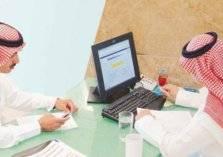 تعديل إجازات الموظفين الحكوميين في السعودية.. وهذه أبرزها