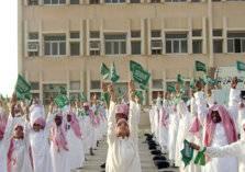 """جدل في السعودية بعد منع """"الشيلات"""" في المدارس"""