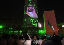 السعودية: توفير 200 ألف وظيفة في قطاع الترفيه عام 2030