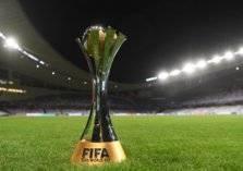 السعودية تطلب تنظيم كأس العالم للأندية