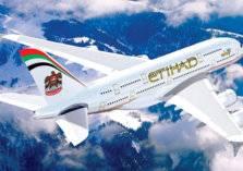 الاتحاد للطيران تطلق عروضاً خاصة للمسافرين من أبوظبي