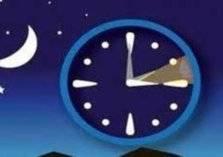 الإمارات: تعرف على ساعات العمل في القطاع الخاص خلال رمضان