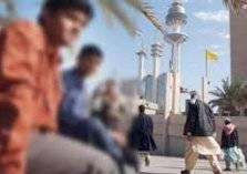 الإستغناء عن خدمات 10 آلاف وافد في الكويت.. اعتباراً من يوليو القادم