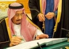 قرارات وزارية يصدرها العاهل السعودي.. وهذه تفاصيلها